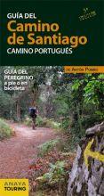 Guía del Camino de Santiago - Camino Portugués
