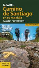 El Camino de Santiago en tu mochila - Camino Portugués
