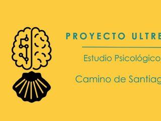 Proyecto Ultreya: Estudio sobre los efectos del Camino de Santiago sobre el bienestar y la salud mental