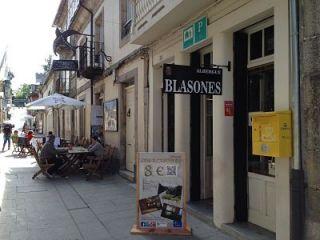 Albergue Los Blasones, Sarria