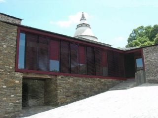 Albergue de peregrinos Casa Forte de Lusío