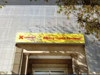 Alberg-residència Sant Anastasi - Xanascat, Lleida