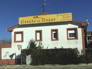 Hostal La Posada del Duque, Villalbilla de Burgos
