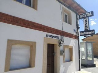 Apartamentos El Caserón, Arcahueja