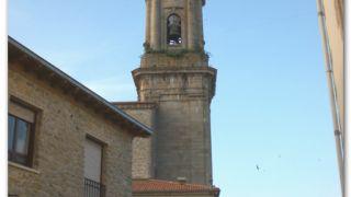 Iglesia de San Blas, Alegría