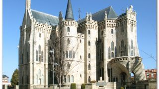 Palacio Episcopal, Astorga