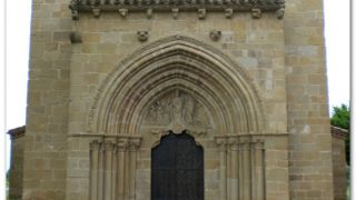 Ermita de Santa Cruz, Bañares