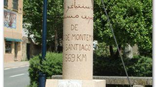 Réplica de un miliario romano, Baños de Montemayor