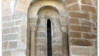 Detalles de la iglesia de Santa María la Blanca, Berbegal