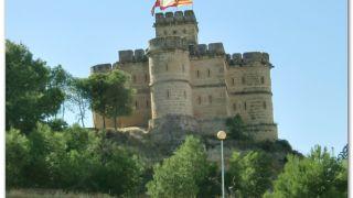 Torre de Salamanca, Caspe