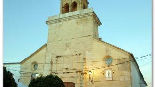 Iglesia de la Asunción, Castro del Río