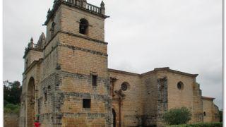 Iglesia de San Martín de Tours, Cigüenza