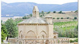 Ermita de Santa María de Eunate (variante)