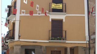 Albergue Casa de la Abuela, Los Arcos