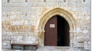 Albergue de San Nicolás de Puente Fitero, Ermita de San Nicolás