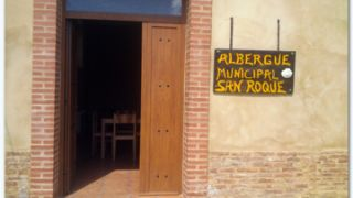 Albergue municipal San Roque, Calzada de Coto