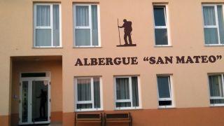 Albergue San Mateo, O Cádavo (Baleira)