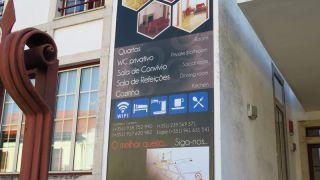 Alojamiento Local  Villae Rabaçal Inn - Pousada do Rabaçal