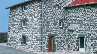 Gîte d'étape La Maison Vieille, Tallode