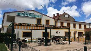 Albergue El Delfín Verde, Puente de Villarente