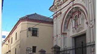 Hospedería Convento de Santa Rosalía