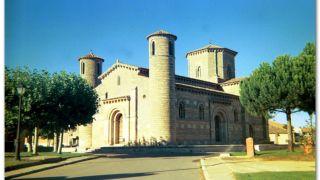 Iglesia de San Martín, Frómista