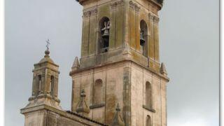 Iglesia de la Virgen de la Granada, Fuente de Cantos