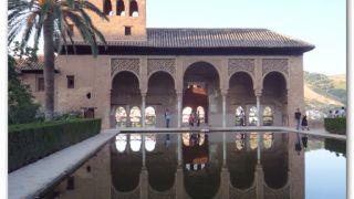 Palacio del Partal, Alhambra
