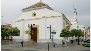 Iglesia de la Virgen de la Granada, Guillena