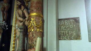 Inscripción del siglo IX en la iglesia de Castelo do Neiva