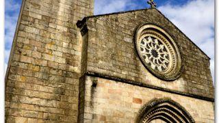 Iglesia Mayor de Ponte de Lima
