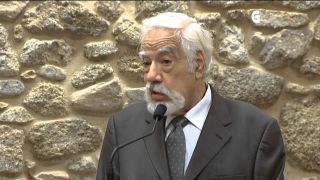 Basilio Losada