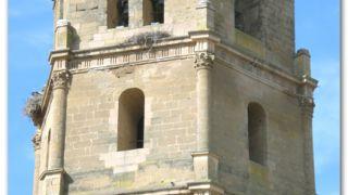 Torre de la iglesia de Santa María, Pertusa