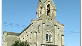 Iglesia de San Salvador, Piñera