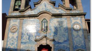 Iglesia del Carvalhido, saliendo de Porto