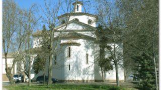 Santuario de la Mare de Déu del Remei
