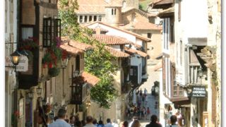 Calle principal de Santillana del Mar