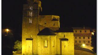 Iglesia de Santa María, Santa Cruz de la Serós