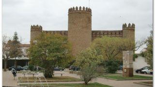 Palacio de los Duques de Feria, Zafra