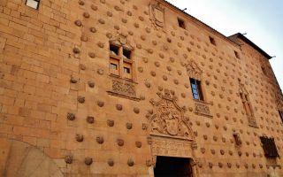 La Casa de las Conchas, Salamanca (Foto: Maria Rosa Ferré)